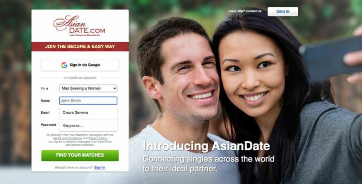 AsianDate main page